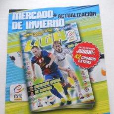 Album de football complet: HOJAS AMPLIACION CROMOS FICHAJES DE INVIERNO ALBUM LIGA FUTBOL EDICIONES ESTE 2013 2014 13 14. Lote 196564161