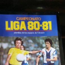 Álbum de fútbol completo: LIGA 80-81 EDICIONES ESTE FASCIMIL SALVAT PANINI. Lote 170952834
