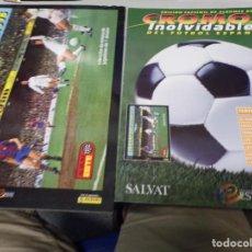 Álbum de fútbol completo: ALBUM CROMOS INOLVIDABLES FASCICULO PANINI SALVAT 1975-76. Lote 171355633