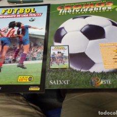Álbum de fútbol completo: ALBUM CROMOS INOLVIDABLES FASCICULO PANINI SALVAT 1976-77. Lote 171356065
