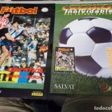 Álbum de fútbol completo: ALBUM CROMOS INOLVIDABLES FASCICULO PANINI SALVAT 1977-78. Lote 171356494