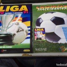 Álbum de fútbol completo: ALBUM CROMOS INOLVIDABLES FASCICULO PANINI SALVAT 1990-91. Lote 171623429