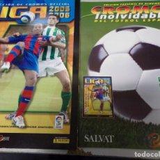 Álbum de fútbol completo: ALBUM CROMOS INOLVIDABLES FASCICULO PANINI SALVAT 2005-06. Lote 171627483