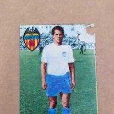 Álbum de fútbol completo: JARA VALENCIA DISGRA FHER 67 68 1967 1968 RECUPERADO. Lote 172183187