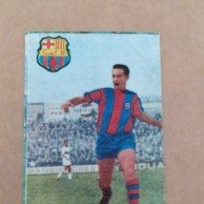 Álbum de fútbol completo: TORRENTS BARCELONA DISGRA FHER 67 68 1967 1968 RECUPERADO. Lote 172183230