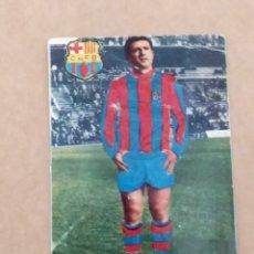 Álbum de fútbol completo: OLIVEROS BARCELONA DISGRA FHER 67 68 1967 1968 RECUPERADO. Lote 172183337