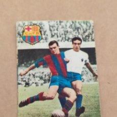 Álbum de fútbol completo: ZALDUA BARCELONA DISGRA FHER 67 68 1967 1968 RECUPERADO. Lote 172183494