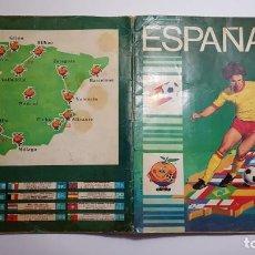 Álbum de fútbol completo: PANINI - ESPAÑA 82 WORLD CUP - ALBUM DE CROMOS COMPLETO. Lote 172706662