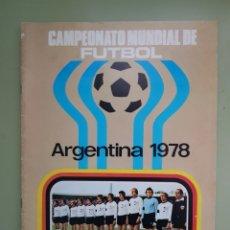 Álbum de fútbol completo: RUIZ ROMERO ARGENTINA 1978 ALBUM PLANCHA SIN CROMOS MUNDIAL 78. Lote 172954602