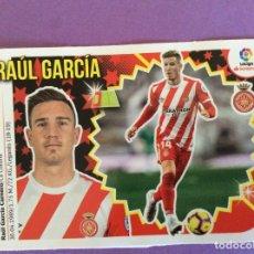 Álbum de fútbol completo: LIGA ESTE- 2018-2019- RAUL GARCIA- GIRONA - MERCADO DE INVIERNO-CROMO- Nº16-LIGA SANTANDER. Lote 172970195