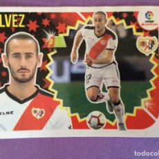 Álbum de fútbol completo: LIGA ESTE- 2018-2019- GÁLVEZ - RALLO VALLECANO - MERCADO DE INVIERNO-CROMO- Nº28-LIGA SANTANDER. Lote 172970273