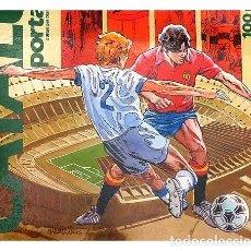 Álbum de fútbol completo: ALBUM 1982 CAMPEONATO MUNDIAL 82 FUTBOL. COMPLETO. BUEN ESTADO. Lote 55808683