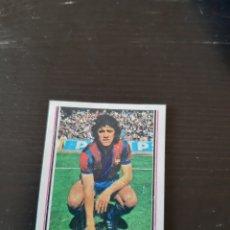 Álbum de fútbol completo: EDICIONES ESTE 80 81 ZUVIRIA 80 81 FC BARCELONA. Lote 175530797