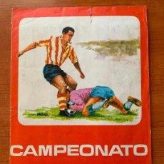 Álbum de fútbol completo: ALBUM COMPLETO - CAMPEONATO DE LIGA 1966 / 67 - ESCASO - ED. DISGRA.. Lote 175533627