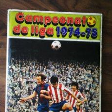 Álbum de fútbol completo: ALBUM CAMPEONATO DE LIGA 1974 75 DISGRA A FALTA DE DOS CROMOS Y CATORCE FICHAJES. Lote 177037245