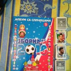 Álbum de fútbol completo: COPA MUNDIAL RUSSIA 2018 WORLD CUP ZBORNAJA COLECCION COMPLETA TODOS CROMOS + ALBUM VACIO. Lote 177321320