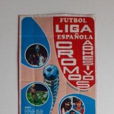 Álbum de fútbol completo: ALBUM COMPLETO CROMOS LIGA 1976/1977 DE FUTBOL. Lote 177654679