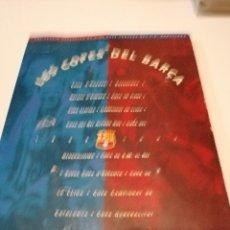 Álbum de fútbol completo: G-FUE18G LES COPES DEL BARCA LAS COPAS DEL BARCELONA EL MUNDO DEPORTIVO VER FOTOS. Lote 177755463