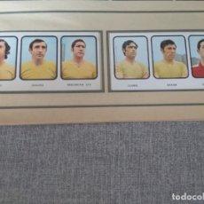 Álbum de fútbol completo: ED. RUIZ ROMERO 1973 -74 CADIZ CF ( 4 CROMOS.RECUPERADOS ) EQUIPO COMPLETO. Lote 177883727