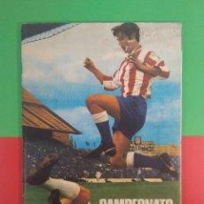Álbum de fútbol completo: ÁLBUM CAMPEONATO DE LIGA 1971-72 DISGRA COMPLETO. Lote 178874392