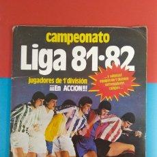 Álbum de fútbol completo: ÁLBUM CAMPEONATO DE LIGA 1981-82 COMPLETO. Lote 178877362