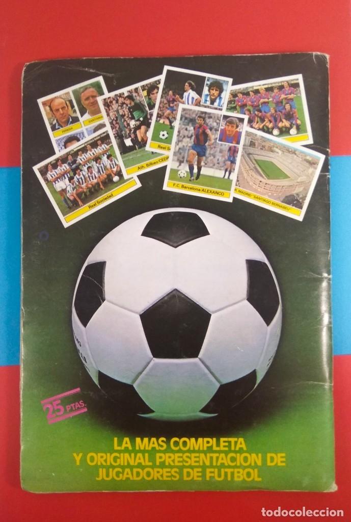 Álbum de fútbol completo: ÁLBUM CAMPEONATO DE LIGA 1981-82 COMPLETO - Foto 2 - 178877362