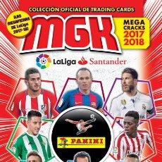 Álbum de fútbol completo: MEGACRACKS 2017-2018 – ALBUM COMPLETO. Lote 178912410