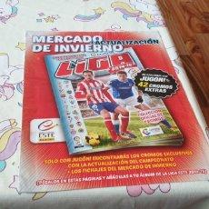 Álbum de fútbol completo: MERCADO DE INVIERNO LIGA ESTE 2014 2015 14 15. Lote 180189076