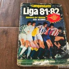 Álbum de fútbol completo: ALBUM LIGA ESTE 1981-82 COMPLETO, INCLUSO MUCHAS CASILLAS CON 2 CROMOS - VER FOTOS -. Lote 180254501