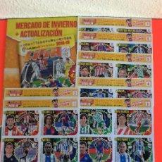 Álbum de fútbol completo: LIGA ESTE - 2018-2019, COLECCIÓN COMPLETA -MERCADO DE INVIERNO + ACTUALIZACIÓN-SIN PEGAR NUEVO. Lote 180291308