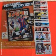 Álbum de fútbol completo: LIGA ESTE -2015-2016, COLECCIÓN COMPLETA -MERCADO DE INVIERNO + ACTUALIZACIÓN-SIN PEGAR NUEVO. Lote 180291386