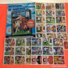Álbum de fútbol completo: LIGA ESTE -2011-2012, COLECCIÓN COMPLETA -MERCADO DE INVIERNO + ACTUALIZACIÓN-SIN PEGAR NUEVO. Lote 180291701
