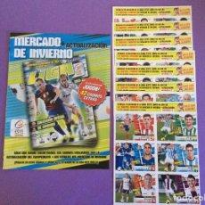 Álbum de fútbol completo: LIGA ESTE COLECCIÓN COMPLETA - MERCADO DE INVIERNO+ AMPLIACIÓN 2013-2014 -42 CROMOS. Lote 183692410