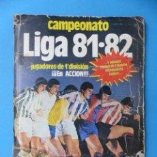 Álbum de fútbol completo: ALBUM CROMOS - LIGA 1981-1982 81-82 - ED. ESTE - VER DESCRIPCION Y FOTOS. Lote 185960358