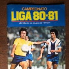 Álbum de fútbol completo: ALBUM LIGA ESTE FUTBOL 80-81 MUY COMPLETO 1980-1981 CON CASI TODO LO EDITADO Y EN ESTADO IMPECABLE. Lote 186017336