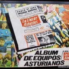 Álbum de fútbol completo: ÁLBUM CROMOS DE EQUIPOS ASTURIANOS FÚTBOL 100% COMPLETO LIGA 67-68 ORIGINAL LA VOZ DE ASTURIAS 1967. Lote 187446566