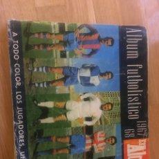 Álbum de fútbol completo: ALCAZAR 1967 1968 67 68 COMPLETO. Lote 188700118