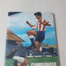 Álbum de fútbol completo: CAMPEONATO DE LIGA 1971-1972, 71 72 - EDITORIAL FHER-DISGRA - + POSTER COMPLETO. Lote 189398702