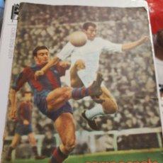 Álbum de fútbol completo: ALBUM CROMOS FUTBOL COMPLETO LIGA 1965-1966 MUY BUEN ESTADO. Lote 189417202