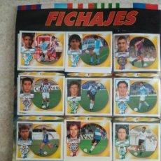 Álbum de fútbol completo: ÁLBUM LIGA 1994-95 COMPLETO 94-95. Lote 189826940