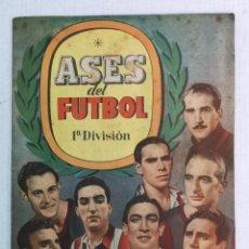Álbum de fútbol completo: ASES DEL FÚTBOL 1°DIVISION EDT. BRUGUERA COMPLETO. Lote 190370693