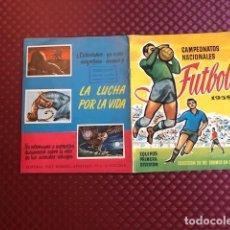 Álbum de fútbol completo: CAMPEONATOS NACIONALES FUTBOL 1958 COMPLETO RUIZ ROMERO EXCELENTE ESTADO . Lote 191196578