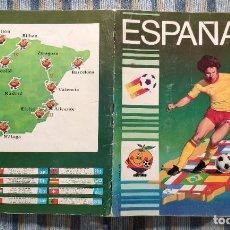 Álbum de fútbol completo: ALBUM DE CROMOS FUTBOL ESPAÑA 82 WORLD CUP (COMPLETO) (PANINI 1982). Lote 192822362