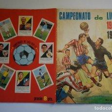 Álbum de fútbol completo: DISGRA - CAMPEONATO DE LIGA 1970 1971 - 70 71 - ALBUM DE CROMOS COMPLETO. Lote 194691725