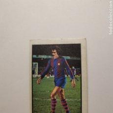 Álbum de fútbol completo: SIMONSSEN 1979/80 NUEVO 79/80. Lote 194897450