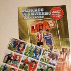 Caderneta de futebol completa: HOJAS MERCADO DE INVIERNO + AMPLIACIÓN ESTE 08/09 INCLUYE TODOS LOS CROMOS - PRODUCTO NUEVO. Lote 197766820