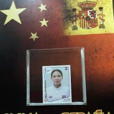 Álbum de fútbol completo: FM MUNDIAL FEMENINO FRANCIA 2019 WOMEN'S WORLD CUP FRANCE 19 CROMO PANINI FUTBOL N 433 THAILAND. Lote 269011614