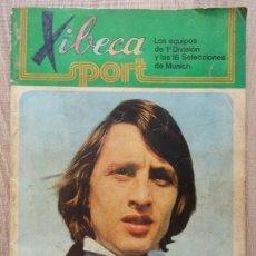 Álbum de fútbol completo: ÁLBUM DE FÚTBOL XIBECA SPORT LOS EQUIPOS DE 1º DIVISIÓN Y LAS 16 SELECCIONES DE MUNICH 1974. Lote 203241241