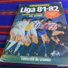 Álbum de fútbol completo: ESTE CAMPEONATO LIGA 81 82 1981 1982 COMPLETO CON MUCHO DOBLE Y COLOCA. BUEN ESTADO.. Lote 205269287