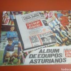 Álbum de fútbol completo: ALBUM DE FÚTBOL DE EQUIPOS ASTURIANOS, LIGA 67-68 DE LA VOZ DE ASTURIAS, COMPLETO.. Lote 206321266